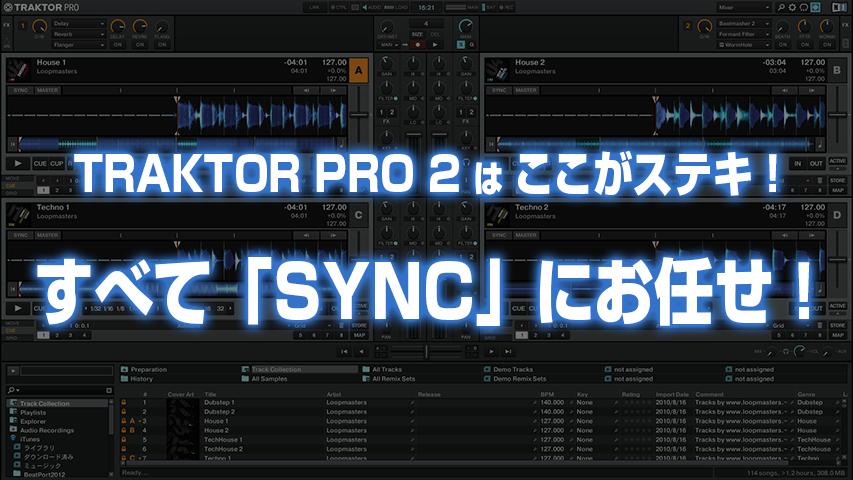 img_traktor001-sync