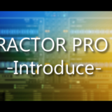 traktor_introduce