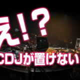 img_dj-play_0005_001
