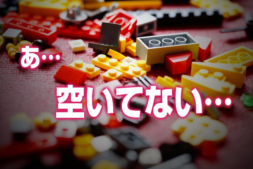 img_dj-play_0005_002