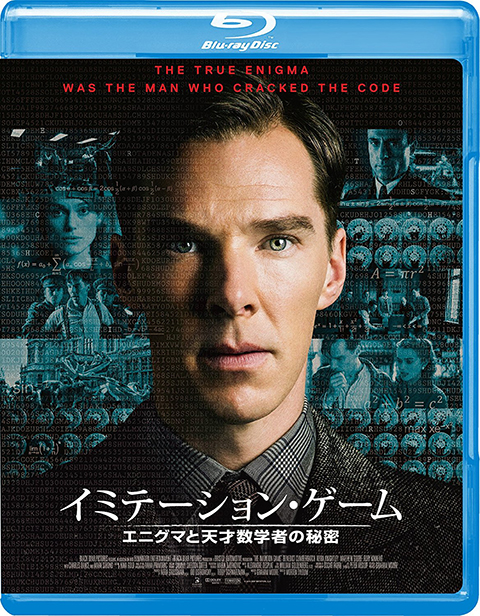 img_the_imitation_game