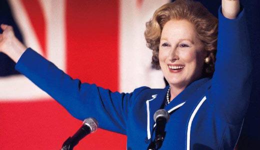 映画『マーガレット・サッチャー 鉄の女の涙』に見る、女性初のイギリス首相とは?