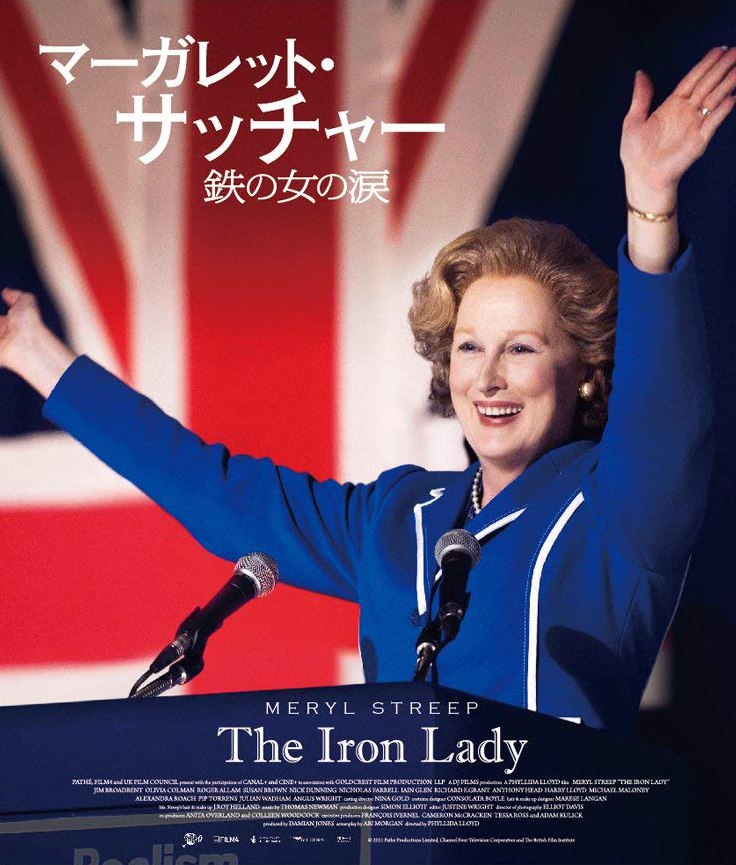 alt_the_iron_lady