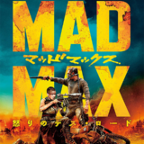img_visual_MAD_MAX_FURY_ROAD