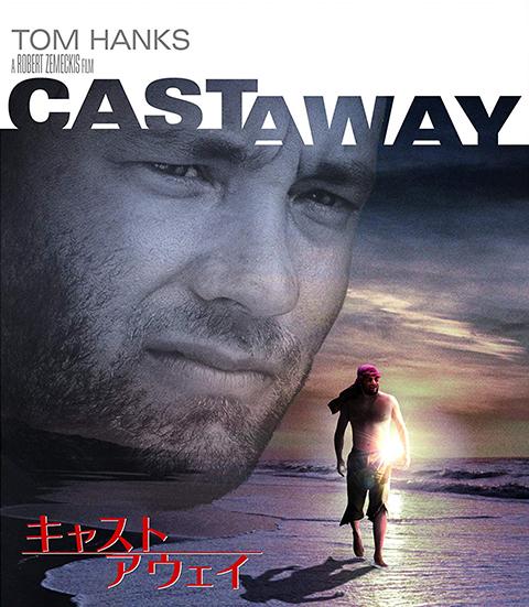 img_visual_cast_away