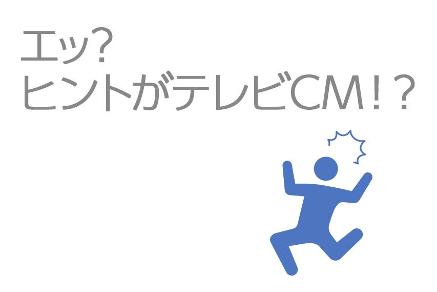 img_dj-play_0011_004