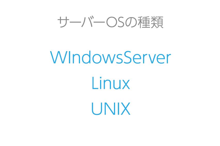 img_server_novice_017_005