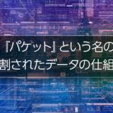 img_net-novice_002_title