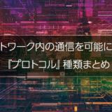 img_net-novice_003_title