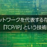 img_net-novice_005_title