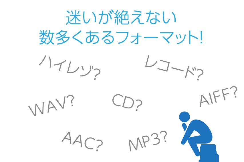 img_dj-play_0012_01