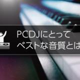 img_dj-play_0012_title