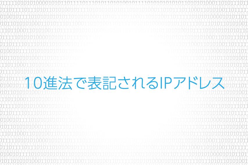 img_net-novice_007_02