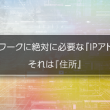 img_net-novice_007_title