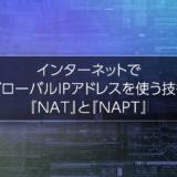 img_net-novice_008_title