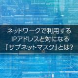 img_net-novice_009_title