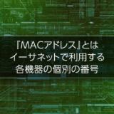 img_net-novice_011_title