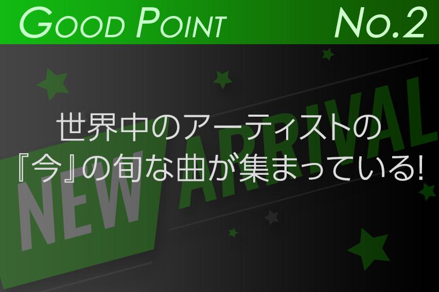 img_dj-play_0013_002