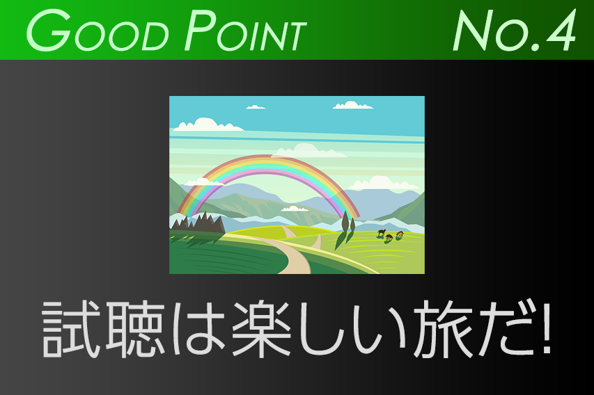 img_dj-play_0013_004