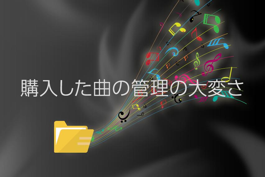 img_dj-play_0015_002