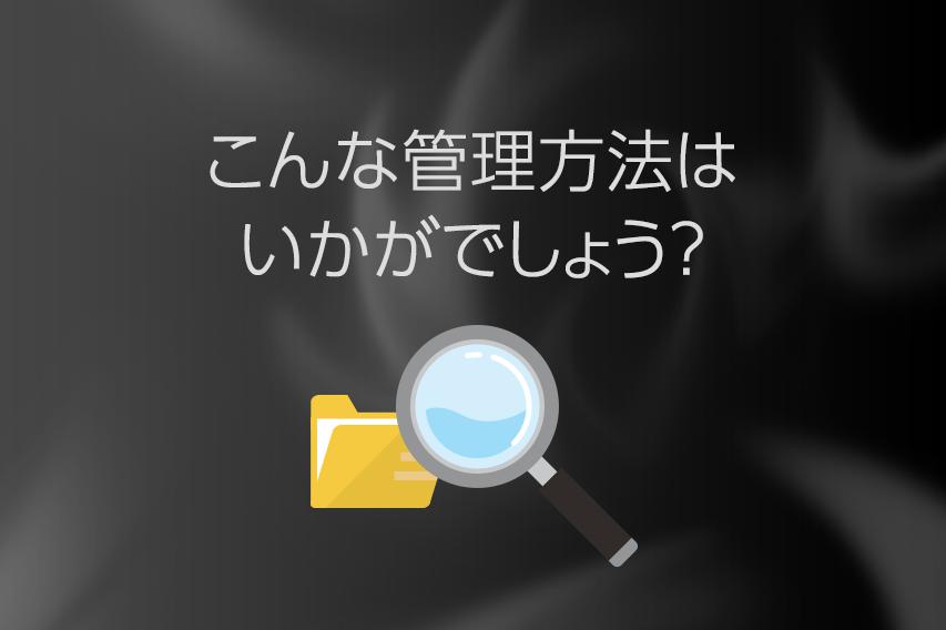 img_dj-play_0015_003