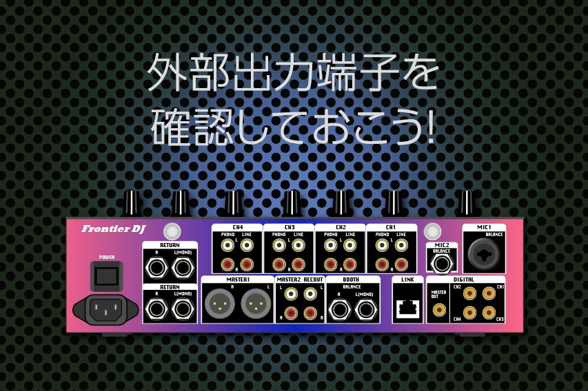 img_dj-play_0016_003