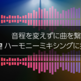 img_dj-play_0017_title