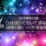 img_dj-play_0018_title