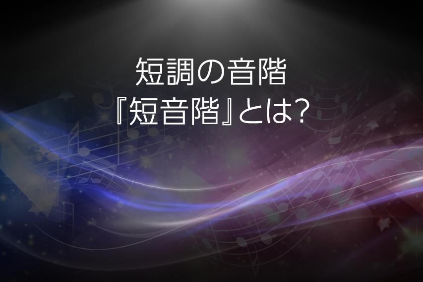 img_dj-play_0019_002