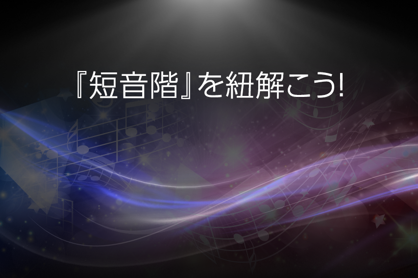 img_dj-play_0019_003