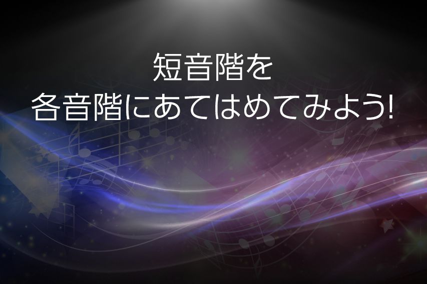 img_dj-play_0019_004