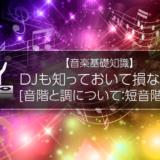 img_dj-play_0019_title