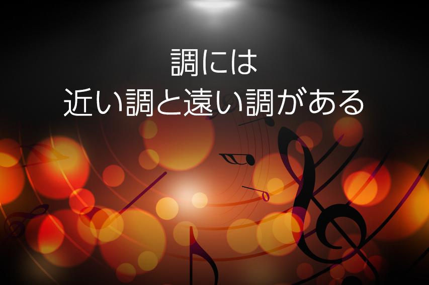 img_dj-play_0020_004