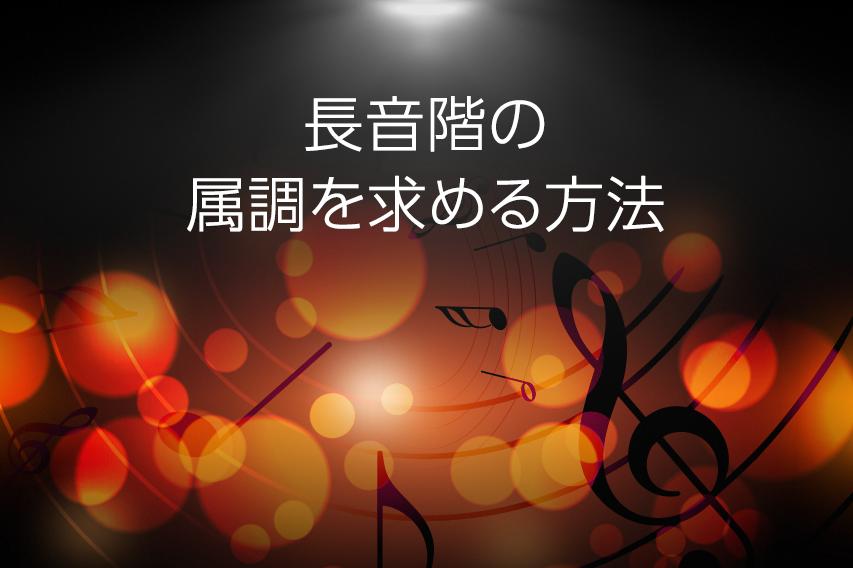 img_dj-play_0020_005