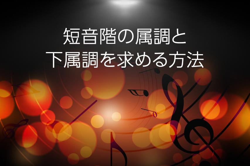 img_dj-play_0020_007