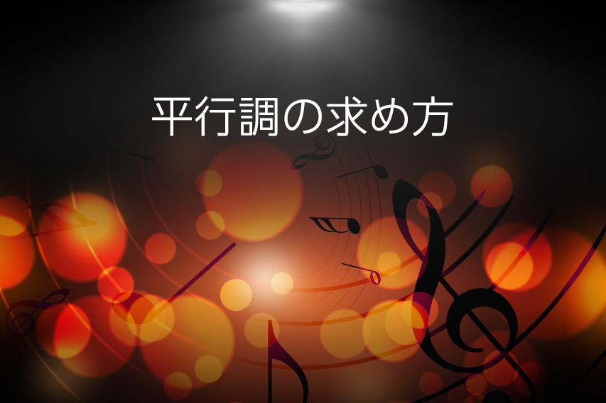 img_dj-play_0020_008