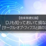 img_dj-play_0020_title